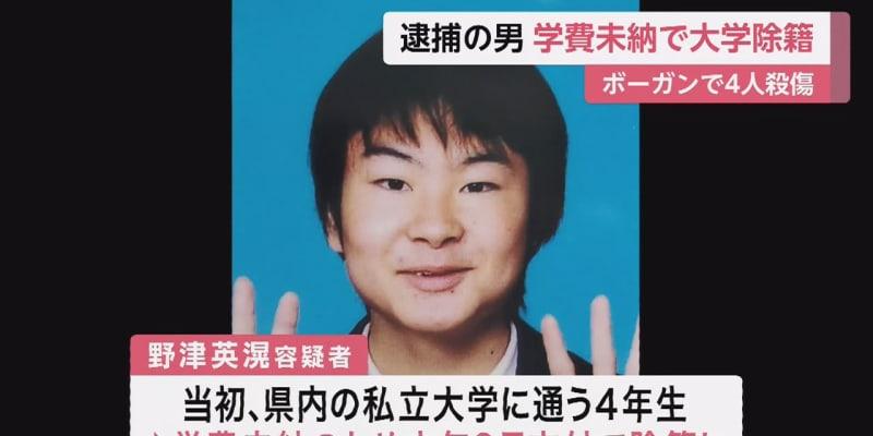 2ch 宝塚
