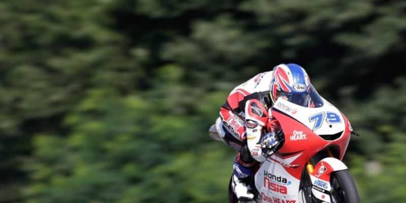 小椋藍が3位表彰台【順位結果】2020MotoGP第4戦チェコGP Moto3決勝