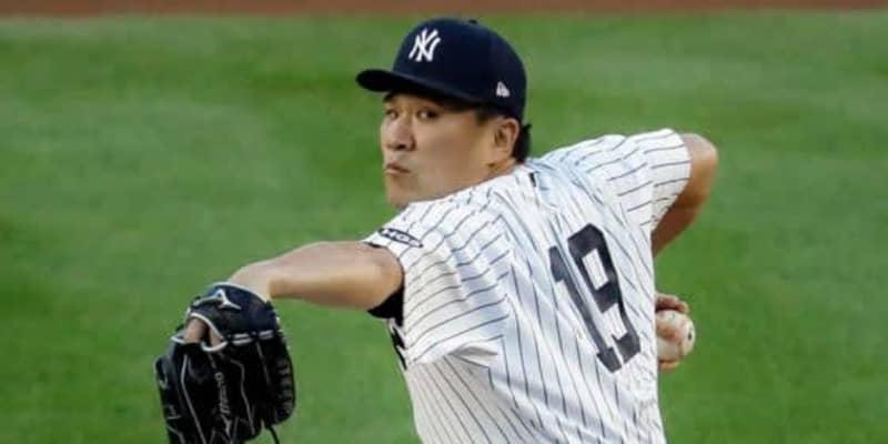 【MLB】田中将大、POで勝負強さ見せるか? 投手コーチ太鼓判「キレを取り戻している」