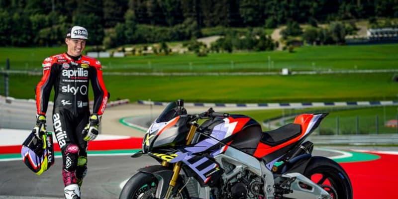 アプリリア、MotoGPの技術を採用した221馬力のハイパーネイキッド『トゥオーノV4 X』を限定で発売