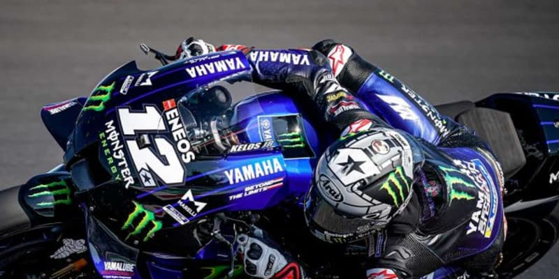 MotoGP第7戦:ビニャーレスがレコードブレイクタイムでポール獲得。トップ4をヤマハ勢が席巻