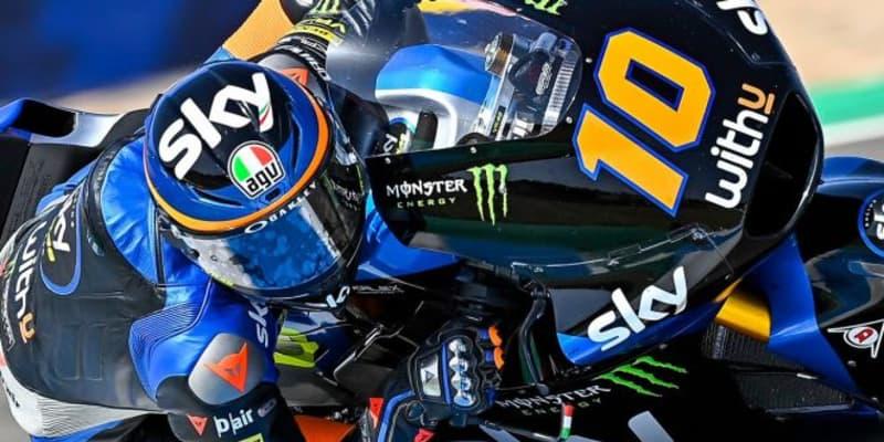 【順位結果】2020MotoGP第7戦サンマリノGP Moto2決勝