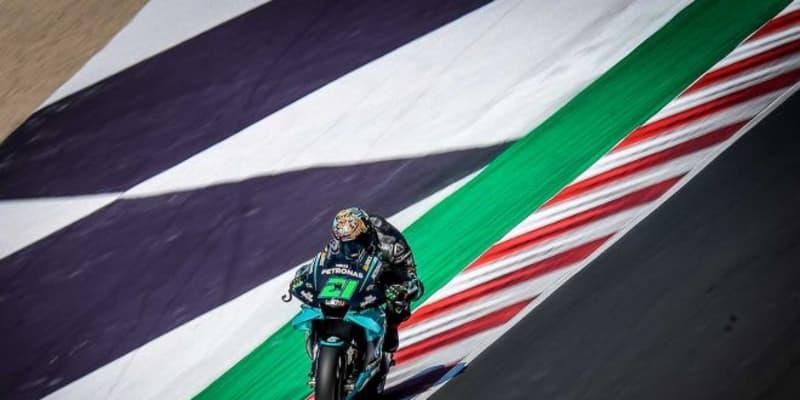 【順位結果】2020MotoGP第7戦サンマリノGP MotoGP決勝