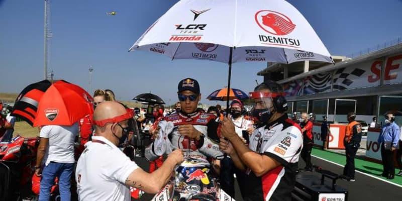 中上「次のレースでは再び表彰台争いができると思います」/MotoGP第7戦サンマリノGP決勝