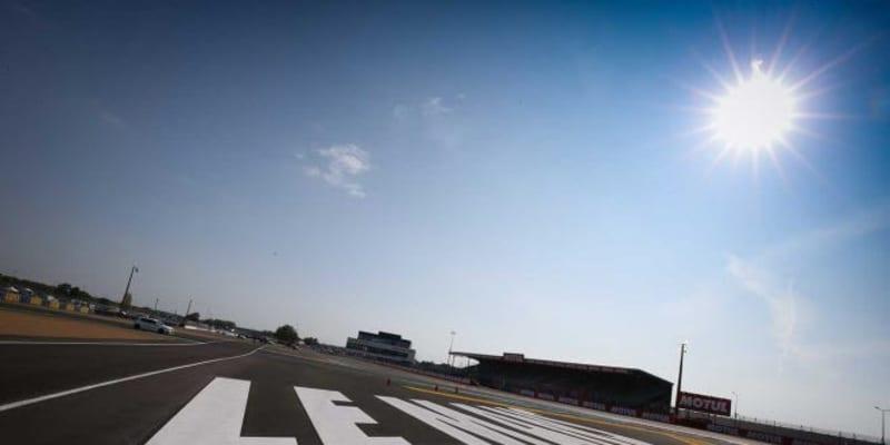 【順位結果】第88回ル・マン24時間レース公式予選/7号車がトップタイムを記録。トヨタは2台ともハイパーポールへ進出を決める