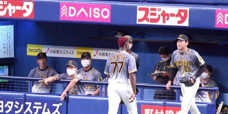 阪神ガルシア4回途中KO…先発の役目を果たせず 2番手・小川がピンチ踏ん張る