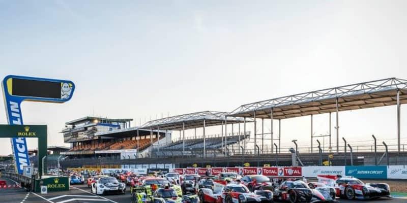 【タイム結果】第88回ル・マン24時間ウォームアップ/ダンプコンディションでトヨタ8号車が首位