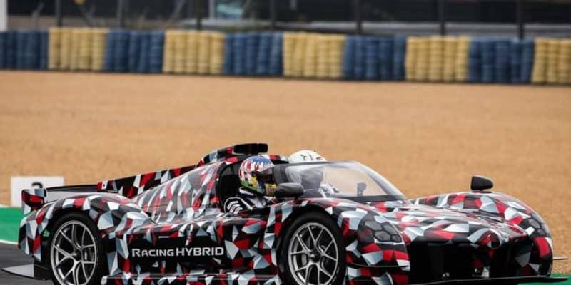 ル・マン24時間:トヨタが開発中のハイパーカー『GR Super Sport(仮称)』がサルト・サーキットを走行