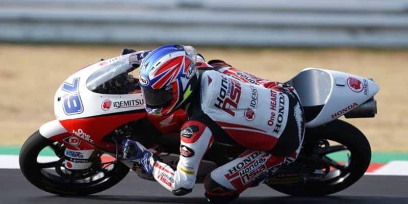 小椋藍が3位表彰台【順位結果】2020MotoGP第8戦エミリア・ロマーニャGP Moto3決勝