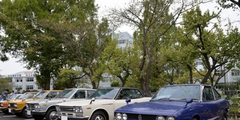 117クーペやスカイラインGT-Rなど昭和の名車が集まる…埼玉自動車大学校で公開授業とコラボ