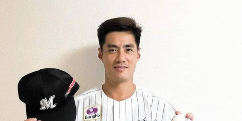 元中日のチェンがロッテ入団「10年に日本シリーズで負けた時の印象が強いです」