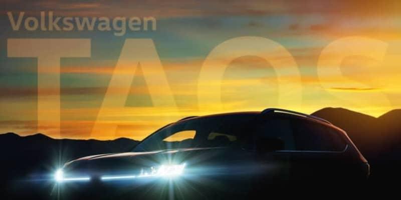 VWの新型コンパクトSUV、車名は『タオス』に 10月13日発表へ