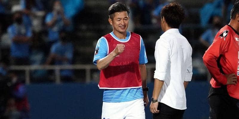 【速報】横浜FC、カズ、中村俊輔、松井大輔がスタメンそろい踏み