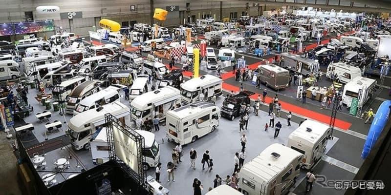 名古屋キャンピングカーフェア、10月10・11日開催…車中泊系ユーチューバーも来場