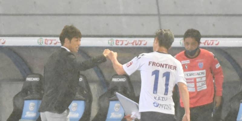 横浜FCカズ4680日ぶりJ1は無得点、首位川崎に敗れる ポスト役など奮闘も
