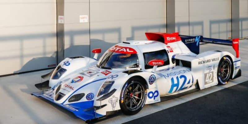 ミッションH24、ル・マンで新型燃料電池プロトタイプカー『H24』発表。新パートナーも