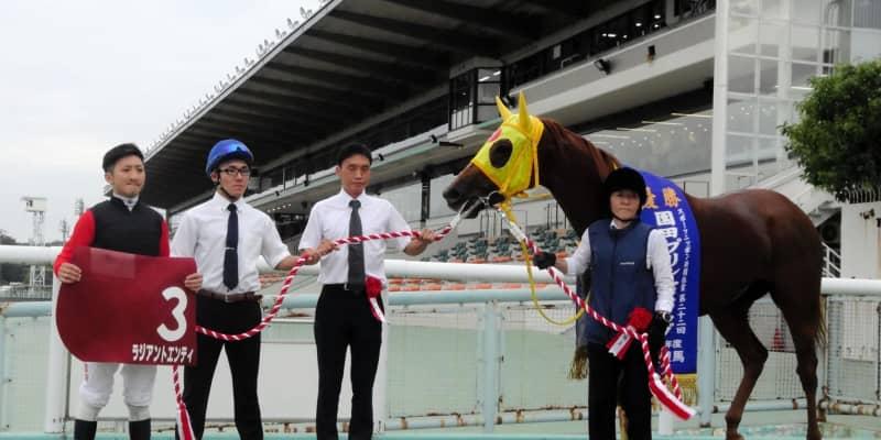 【地方競馬】ラジアントエンティが園田プリンセスカップを逃げ切って重賞初制覇