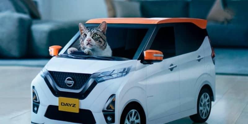 ねこ用軽自動車「にゃっさんデイズ」開発、先進安全技術は搭載? ウェブムービー公開中