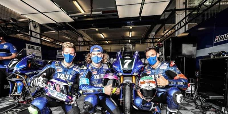 【順位結果】2020EWC第4戦エストリル12時間耐久ロードレース 予選