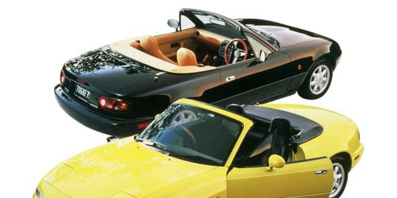 今も愛される「NAロードスター」、北米仕様や当時注目の限定車【懐かしのカーカタログ】
