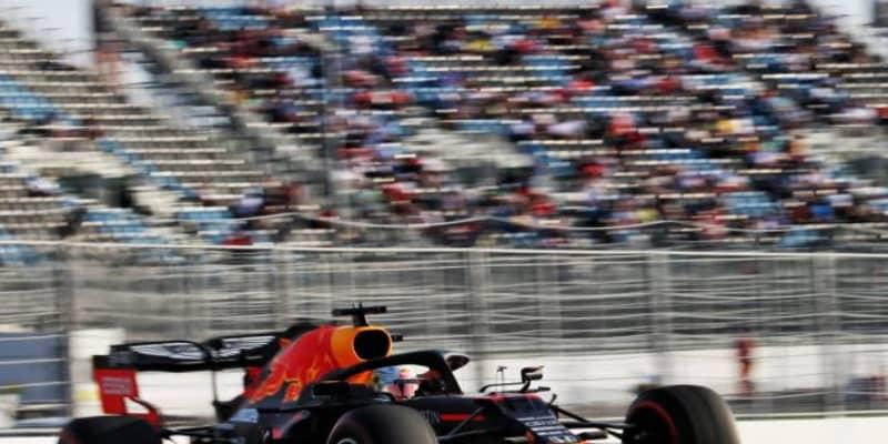 フェルスタッペンが2番手【順位結果】2020年F1第10戦ロシアGP予選