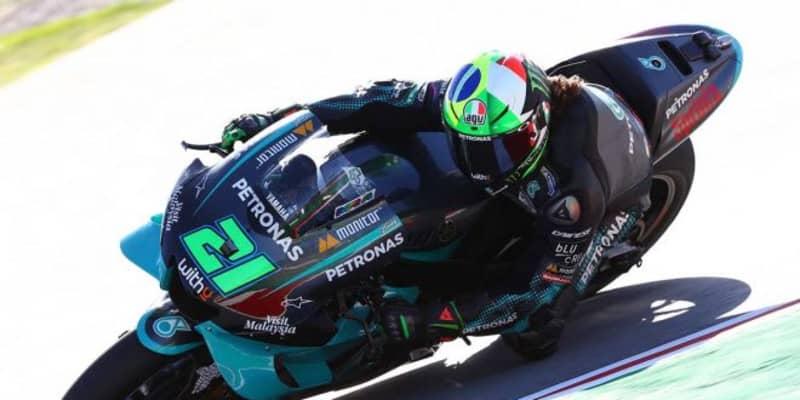MotoGP第9戦:ヤマハ、フロントロウを独占。モルビデリが自身初のポールポジションを獲得