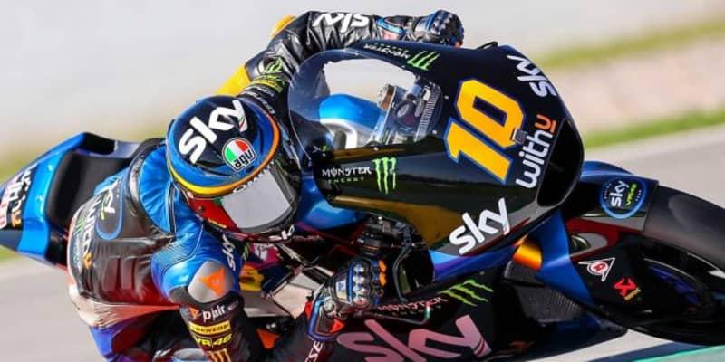 【順位結果】2020MotoGP第9戦カタルーニャGP Moto2予選総合