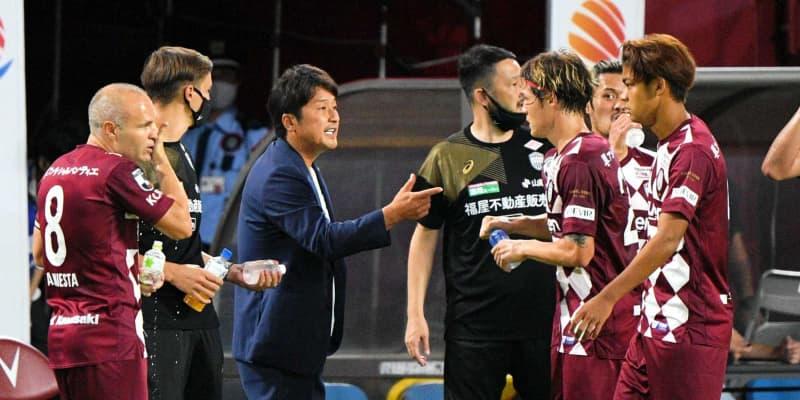 三浦新監督が初陣星!神戸4得点完勝 イニエスタから3得点…最高の船出も「満足はしていない」