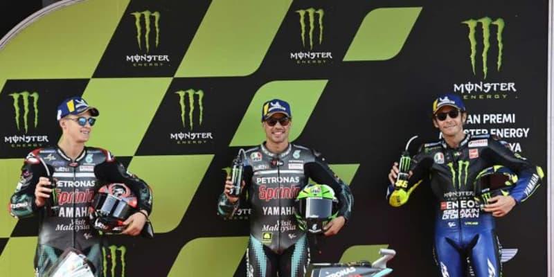 最高峰クラス初ポールのモルビデリ「ペースもよく、予選でもすばらしいタイムが出せた」/MotoGP第9戦予選トップ3コメント