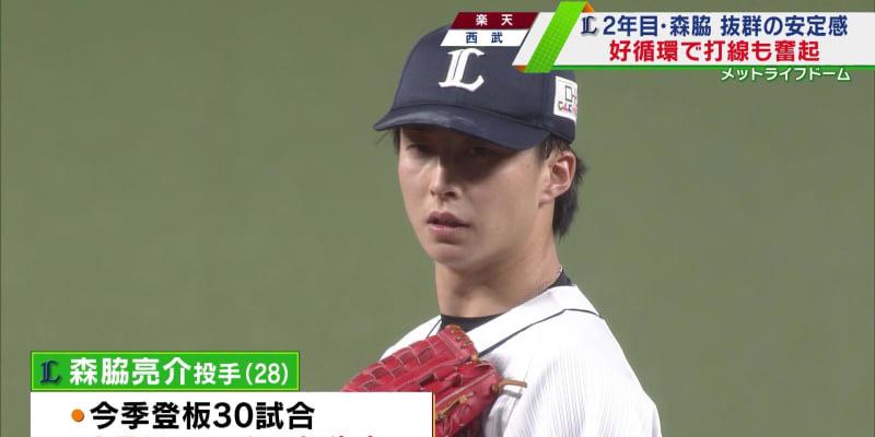 【西武】平良 浅村を全球ストレートで3球三振!投手陣の躍動で会心の勝利