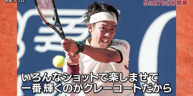 【全仏テニス みどころ】錦織圭 悲願のグランドスラム初制覇へ ナダル、ジョコビッチに死角あり