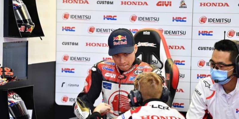 中上「Q2では新品タイヤが1本しかなく11番手がやっとでした」/MotoGP第9戦カタルーニャGP予選