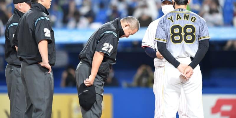 阪神矢野監督と審判の口論で、審判側が謝罪「試合がスムーズに流れなかった」