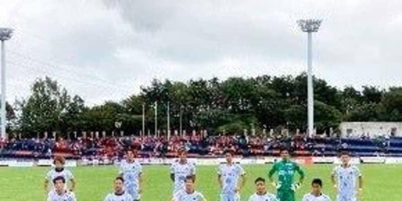FC大阪、初の連敗で6位後退 J3入りへ正念場…条件は4位以内