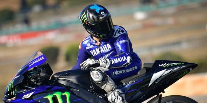 MotoGP:初開催のポルトガルで2日間のテストを実施。初日はレギュラーライダーが市販車で走行