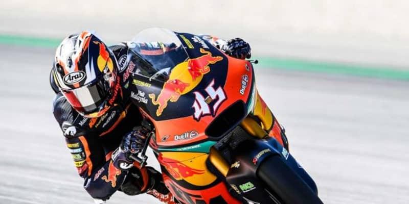 【順位結果】2020MotoGP第10戦フランスGP Moto2予選総合