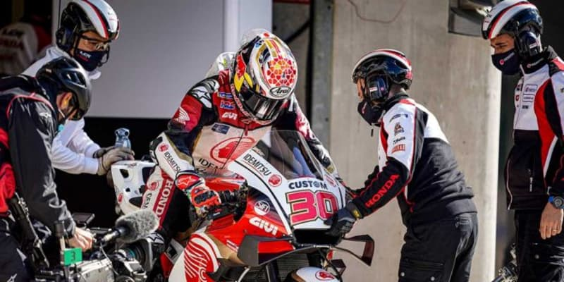 中上「Q2進出は果たせなかったが、FP4でレースペースはかなりよくなった」/MotoGP第10戦フランスGP予選