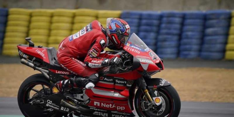 【順位結果】2020MotoGP第10戦フランスGP MotoGP決勝