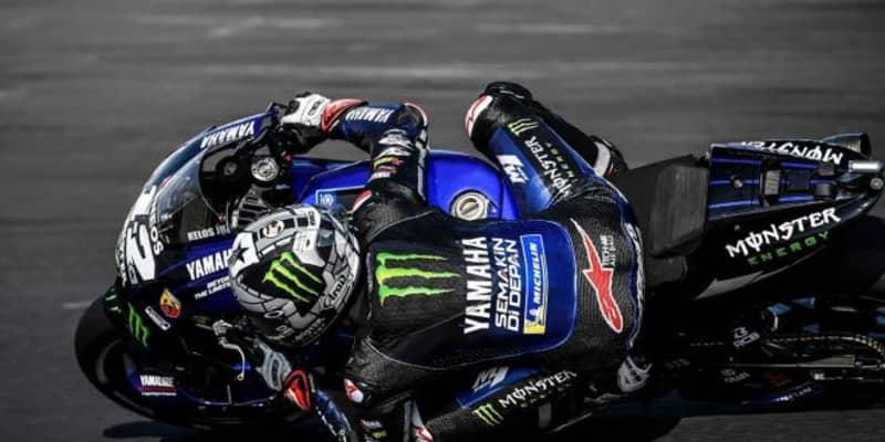 MotoGP第11戦:低い路面温度のためFP1はセッションディレイに。初日総合トップはビニャーレス
