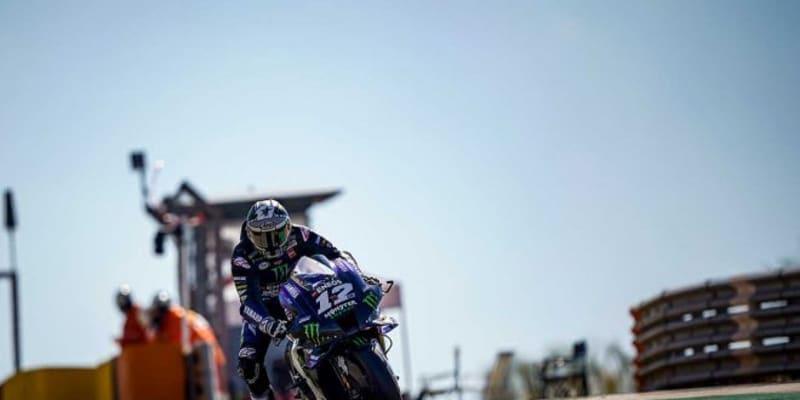 ビニャーレス「アラゴンはコーナーは僕たちに合っている」/MotoGP第11戦初日トップ3コメント