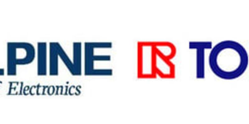 アルプスアルパインと東海理化、HMI領域で製品共同開発へ