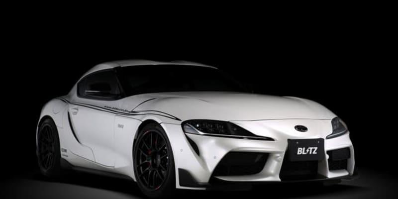 ブリッツ、スープラ/BMW Z4用パワコン・パワスロ発売…カプラーオンで最大36psアップ