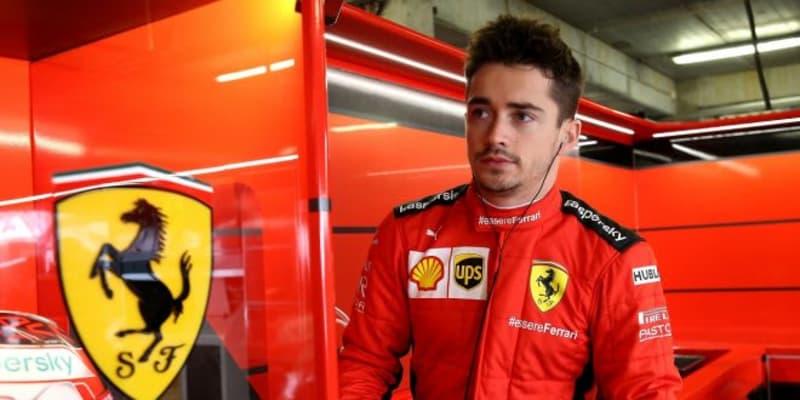 ルクレール4番手「大満足。ミディアムタイヤでスタートできるのは理想的」フェラーリ【F1第12戦予選】