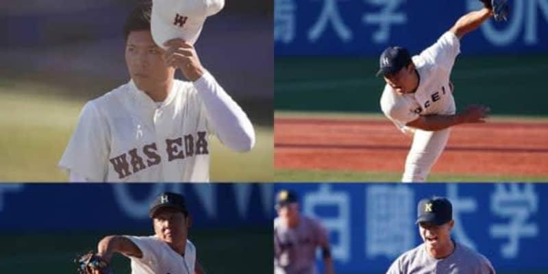 【大学野球】1位候補がズラリ 早大・早川ら六大学選手ドラフト目前の胸中「明日は寮の部屋で…」