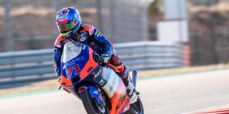 佐々木歩夢が初の2位表彰台、3位は鳥羽海渡【順位結果】2020MotoGP第12戦テルエルGP Moto3決勝