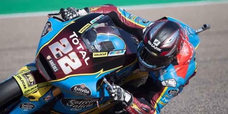 【順位結果】2020MotoGP第12戦テルエルGP Moto2決勝