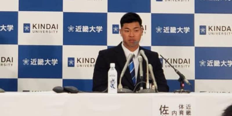 【ドラフト】近大・佐藤輝明に最多タイ4球団が競合 大卒野手では80年の原辰徳以来40年ぶり