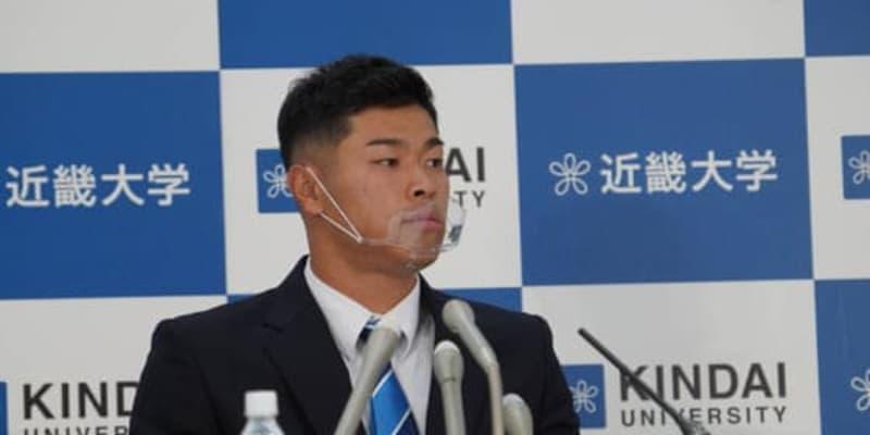 【ドラフト】近大・佐藤輝明、指名の阪神は「ファンが熱狂的なイメージ」 最多タイ4球団が競合