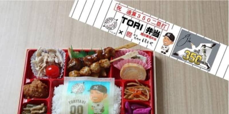 ロッテ、鳥谷の通算350二塁打を記念し焼き鳥増の「TORI弁当」販売 30日から数量限定