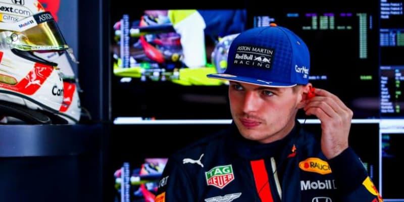 フェルスタッペン、決意新たにイモラへ「90分の走行でうまく車を仕上げることが重要」レッドブル・ホンダF1プレビュー
